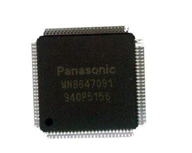 Ps3 Slim - super slim IC HDMI MN8647091 Panasonic