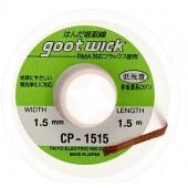 Wick CP-1515 trecciola dissaldante 1,5mm